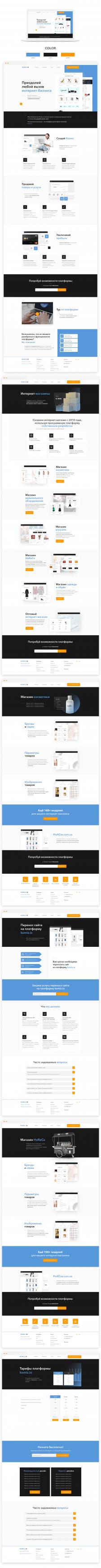 Komiz.io - Сайт для платформы по разработке сайтов