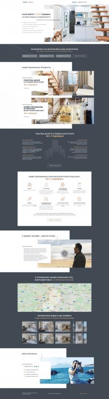 Landing page для привлечения инвесторов