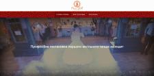 Сайт-візитка студії танцю