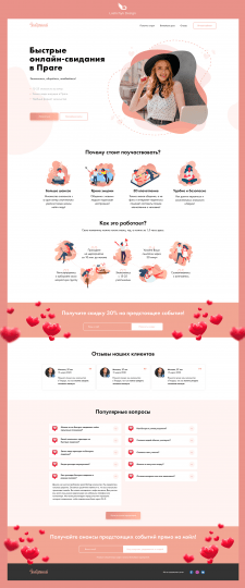 Landing page | Online dating