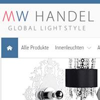 MW-Handel.com - корпоративный (b2b) интернет-магаз