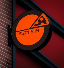 Фирменный стиль пиццерии Pizza 3.14