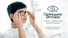 Создание заставки, аватарки для магазина с оптикой