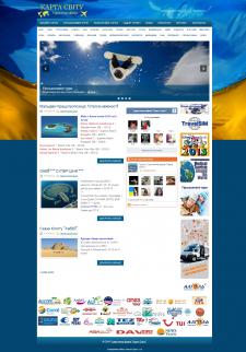 Сайт туристичної агенції Карта Світу