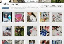 Раскрутка Instagram (магазин одежды)