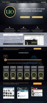 Сайт групповой торговли бинарными опционами Union