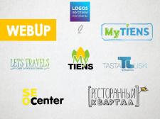 Логотипы (часть 1)