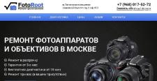 Создание сайта и оптимизация контекстной рекламы