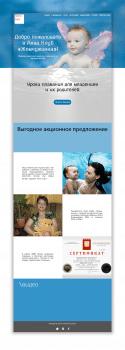 Сайт с инд. дизайном и адаптивом