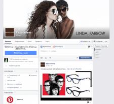 Продвижение в Facebook бутика Еврооптика
