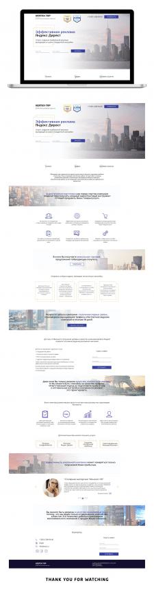 Студия SEO продвижения сайтов