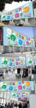 #Дизайн баннера#Детский Лагерь#