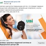 Ведение бизнес страницы в Facebook
