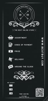 Флаер для интернет магазина