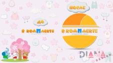 """Переробка логотипу для сайту """"У комплекті""""."""