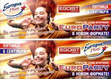 Европа+_EuroParty
