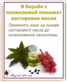Инфографика для сайта косметологии (женская ЦА).