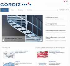 Gordiz.ru