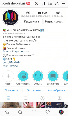 Instagram с нуля под ключ