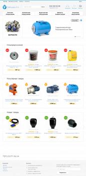 Интернет магазин насосного оборудования
