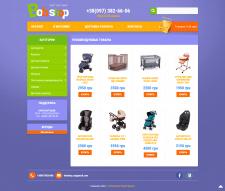 Bob shop - магазин товаров для детей