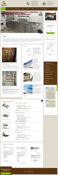 tehuchet.com.ua