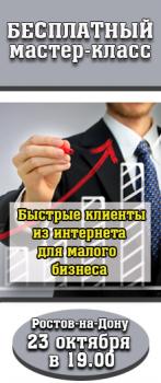 Аватар анонса события Вконтакте