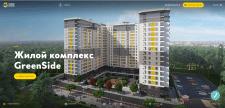 """Продвижение строительной кампании """"Синергия"""""""