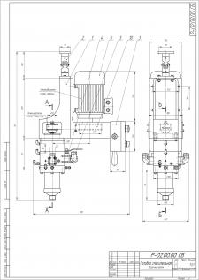 Головка смесительная ППУ установки