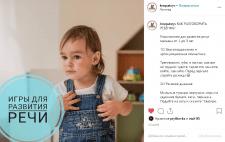Посты для Инстаграм, фабрика детских игрушек