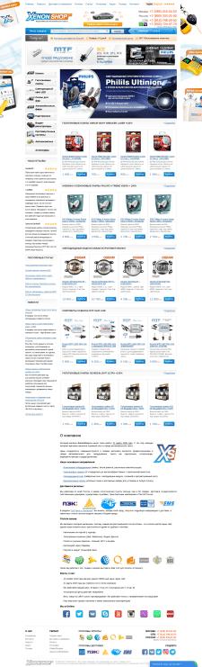 XenonShop - Магазин ксенона и светодиодных ламп