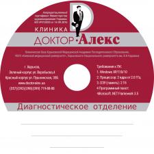 Доработка дизайна CD диска для печати