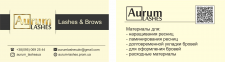 Business card for Aurum Lashes company