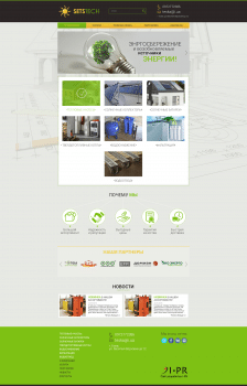site: GreenSys-Главная