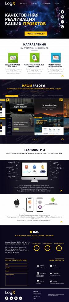 Дизайн сайта-портфолио веб-студии