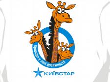 лого для детской футболки