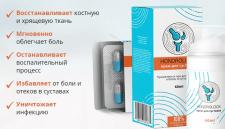Hondrolock - эффективная помощь для ваших суставов