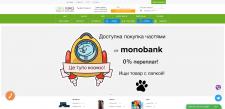 Верстка сайта и интеграция в CMS Opencart