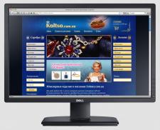 Koltso.com.ua