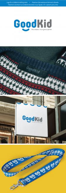 GoodKid (логотип для магазина детской одежды)