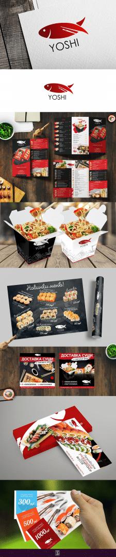 """Лого і брендінг для студії японської кухні """"YOSHI"""""""