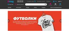 Clothes Shop Site Project Clothes (Не завершен)