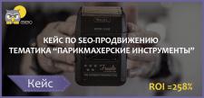 КЕЙС ПАРИКХМАХЕРСКИЕ ИНСТРУМЕНТЫ