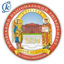 Гимн факультета кибернетики КНУ им.Т. Шевченко