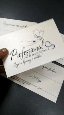 Дизайн и печать сертификатов на дизайнерском карто