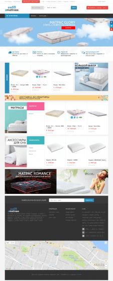 Интернет магазин матрасов, г. Днепр