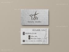 Личная визитка для парикмахера
