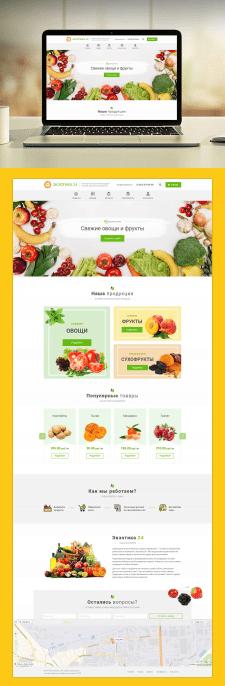 Интернет магазин свежих овощей и фруктов
