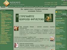 Интернет-магазин продукции Neways
