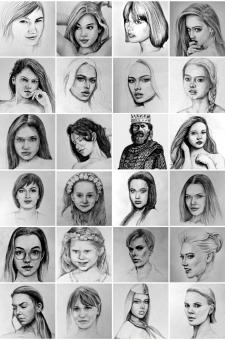 Портрет 2020